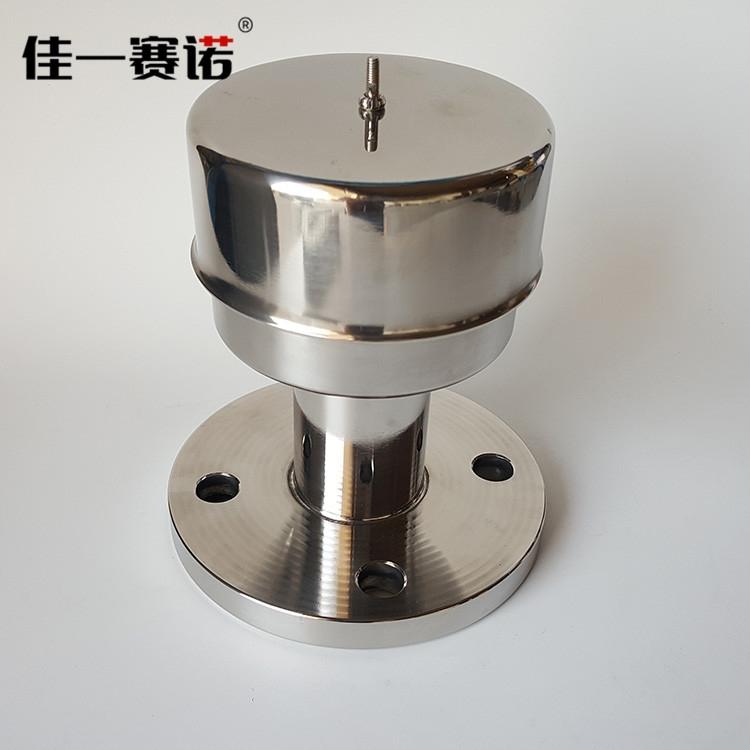 不锈钢酒罐呼吸器