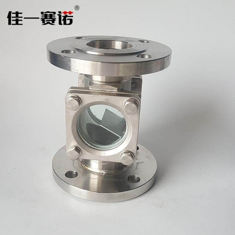 不锈钢叶轮水流指示器