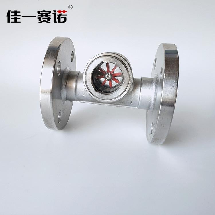 法兰连接不锈钢叶轮水流指示器
